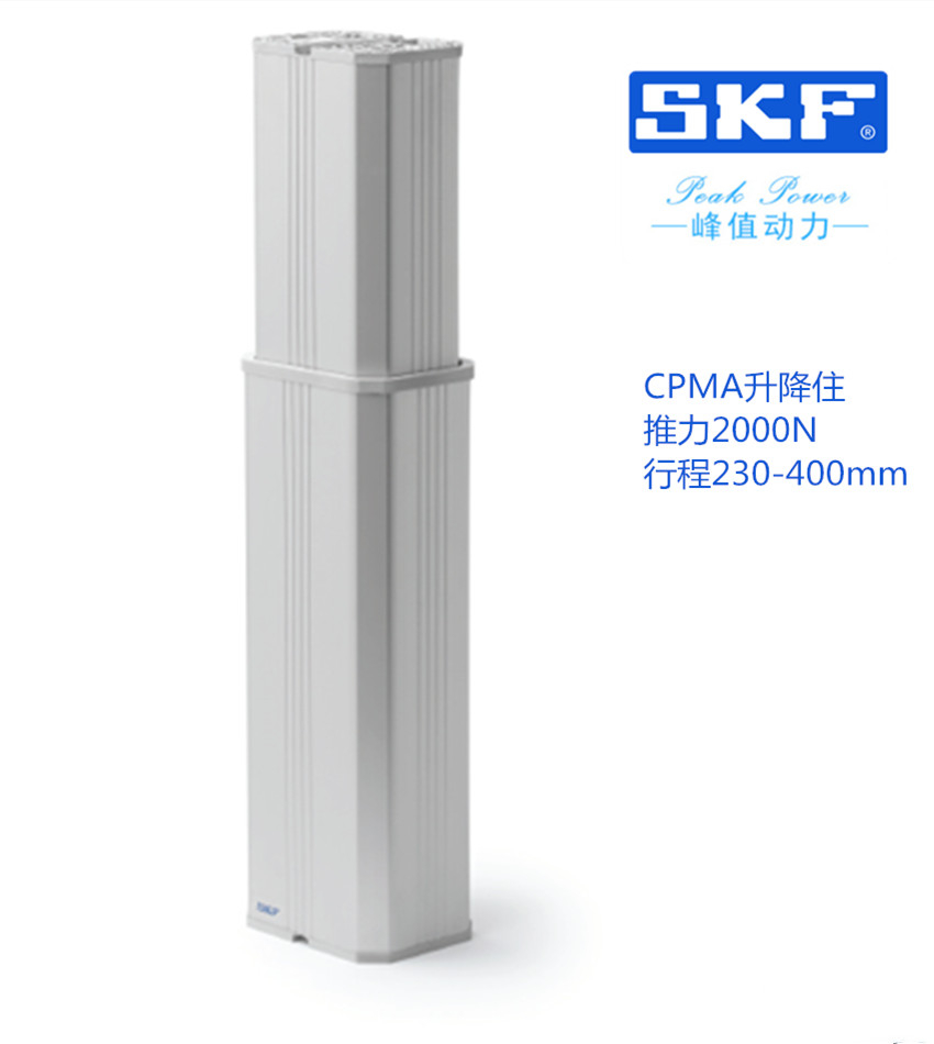 SKF眼科设备Telescopic升降支柱 SKF CPMB升降柱